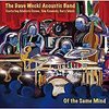 CDレビュー: Dave Weckl Acoustic Band - Of the Same Mind (2015)