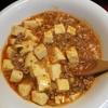 麻婆豆腐とサツマイモのきんぴら?を作りました
