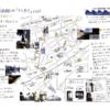 【ボランティア教育】多賀城高校生によるボランティア企画を実施しました!vol.1~まち歩きチーム~