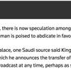 サウジ国王生前退位の件。(サウジアラビア⑤)