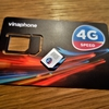 ホーチミンのタンソンニャット国際空港でvinaphoneのsimカードを購入。購入場所・データ容量・価格をレポート。