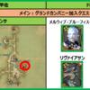 【FF14】トリプルトライアド NPCドロップ検証 ル・アシャ大甲佐