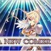 【チェンクロ3】SSR勇敢なる女騎士ダクネス アルカナ評価
