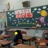 娘の小学校の入学式 その2