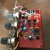 EuroRack版 山下シンセプロジェクト(VCAその1) VCAの回路