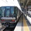大阪から紀伊半島を回って名古屋まで(2-3日目)