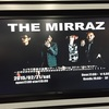 2/21The Mirraz@難波Hatch