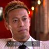 【5月14日】本田圭佑のプロフェッショナルに批判の嵐!