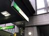 渋谷駅 新南口は遠かった