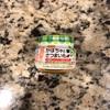 全日本離乳食食べない委員会27 気持ち悪いおやき