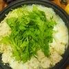 【糖質制限ダイエット版】鶏団子レシピ 簡単激安おからパウダー入りの改良版