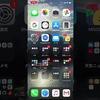 iOS13 - Home app folders