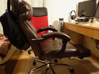 【レビュー】高級感!便利!170度リクライニングオフィスチェア!