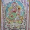桜羽ひかりちゃんのオリジナルクリアファイルが届きましたうきゃー!