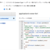 Python Serverless Microframework for AWS (chalice) でJSON 以外のPOST を受けてみた #aws #chalice #lambda