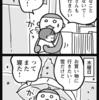 インフルエンザ軟禁1