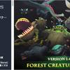 Forest Creatures Pack 森に生息するゴーレムやドラゴンなど11種類の手描き風クリーチャー3Dモデル