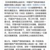 中国共産党百年を記念してのスピーチ これ本気なのか? 2021年6月16日