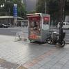 夢の宝くじ 上野駅
