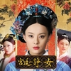 Amazonで見れるおすすめの中国ドラマで中国語を勉強!