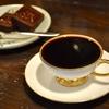 新高円寺の「珈琲店 長月」でデミタス、チョコレートテリーヌ。