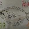 【欲しい】YAMAGA Blanks ヤマガブランクス  EARLY for Surf アーリー・フォーサーフ 【売ってない】