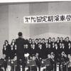 さよなら秋田県民会館