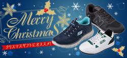 MERRY CHRISTMAS★クリスマスギフトにオススメ!