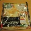 伊藤ハムさんのピザガーデン チーズピザ