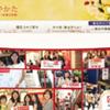 占いナビの新宿のおすすめ占い館情報|www.uranainavi.jp