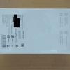 OPPO A5 2020(CPH1943) No.1 付属品,初期設定,TIPS的なこと