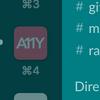自分が参加しているデザイン系(?) Slack Team メモ