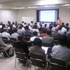 NSP大講演会「みんなで良き日本を再生しよう!」開催のご報告(1)
