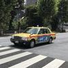 """【終了】JapanTaxi(旧:全国タクシー)の""""LEXUS AMAZING TAXI""""に乗ってきた!"""