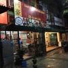 ジャバベカ 中華料理「川湘私房菜 DAPUR MAKANAN AHAO」見つけた!ルコ系の超激ウマ店!