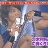 フォトブック発売記念イベント in八重洲