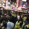 【渋谷ハロウィン】実況中継~♪ 大混雑、火災、軽トラ事件、セクシー♪ 今年もすげーぜまじで!