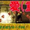 【悪魔城ドラキュラHD】復活のぼちカード その4