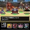 level.1258【ウェイト120】第168回闘技場ランキングバトル5日目