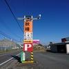 【福岡】筑紫野市のコインレストラン秋峰に行ってみた
