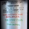 THE STAR CLUB ☆ 新宿ロフト