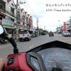 バイクから見るホアヒンの景色