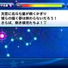 【選手作成】サクスペ「世紀末北斗高校 投手作成⑥」