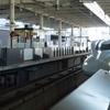 BCL日記 2020/11/21  エフエム福岡