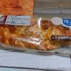 ローソンロカボの菓子パンが止まらねぇ【コンビニダイエット6日目】