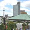 日本相撲協会の理事選結果【貴乃花親方】