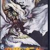 PS2の魔界転生のゲームと攻略本 プレミアソフトランキング