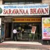 【本日のランチ】Saravanaa Bhavan【in インド街】