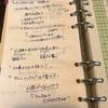 自分流。本の読み方。必要なものは青ペン×手帳。