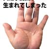 ギャラクシーブックス2月新刊情報!②